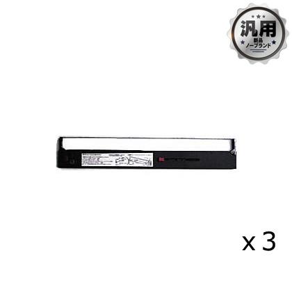 PC-PZ140811 リボンカセット 汎用品(新品・ノーブランド)<3個入>