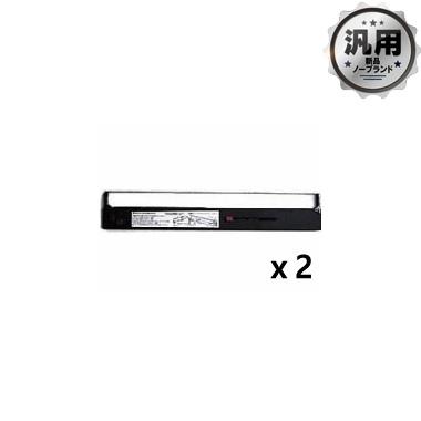 PC-PZ141301 リボンカセット 汎用品(新品・ノーブランド)<2個入>