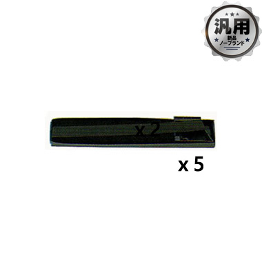 PC-PZ141302 サブリボン 汎用品(新品・ノーブランド)<5個入>