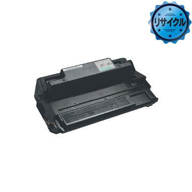 トナー PC-PZ2660(BX2660用)リサイクル
