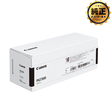 【取寄せ】CANON インクタンク PG7300XL(ブラック) 純正