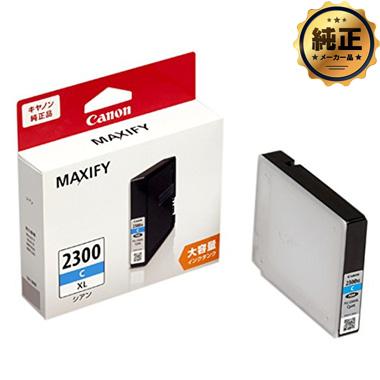 Canon インクタンク PGI-2300XLC(大容量)シアン 純正