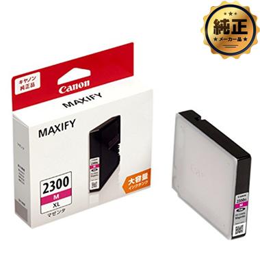 Canon インクタンク PGI-2300XLM(大容量)マゼンタ 純正