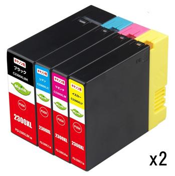 インクタンク PGI-2300XL(BK/C/M/Y)(大容量)汎用品(新品・ノーブランド)<4色入×2>