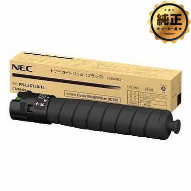 NEC PR-L3C730-14 トナーカートリッジ(ブラック)純正