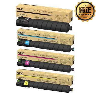 【現金特価】NEC PR-L3C750-(14、13、12、11) トナーカートリッジ 純正 <4色入>