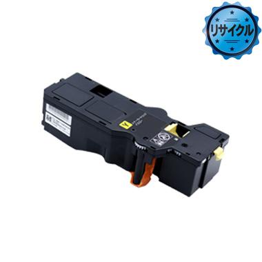 PR-L4C150-16 大容量トナーカートリッジ(イエロー)リサイクル<リターン方式>