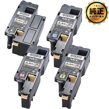 NEC PR-L5600C- (16、17、18、19) 大容量トナーカートリッジ 純正<4色入>