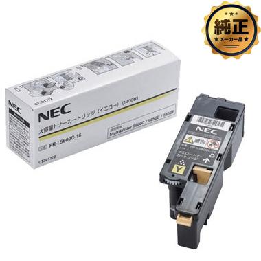 NEC PR-L5600C-11 トナーカートリッジ(イエロー)純正