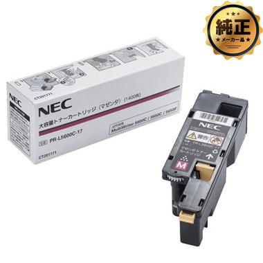NEC PR-L5600C-12 トナーカートリッジ(マゼンタ)純正