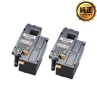 NEC PR-L5600C-19 大容量トナーカートリッジ(ブラック)純正<2個入>