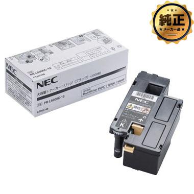 NEC PR-L5600C-14 トナーカートリッジ(ブラック)純正