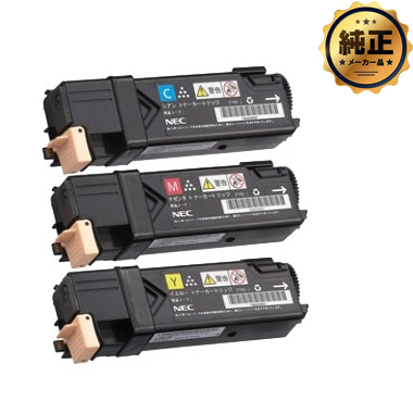 NEC トナーカートリッジ PR-L5700C- (11、12、13)  純正<カラー3色入>
