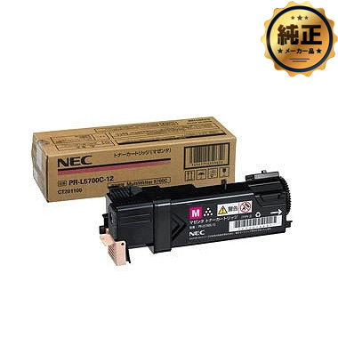 NEC トナーカートリッジ(マゼンタ) PR-L5700C-12 純正