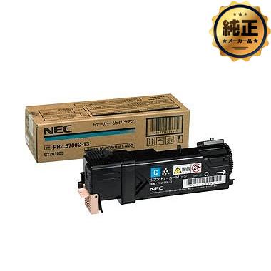 NEC トナーカートリッジ(シアン) PR-L5700C-13 純正