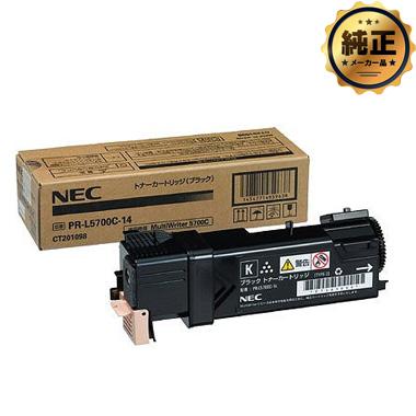 NEC トナーカートリッジ(ブラック) PR-L5700C-14 純正