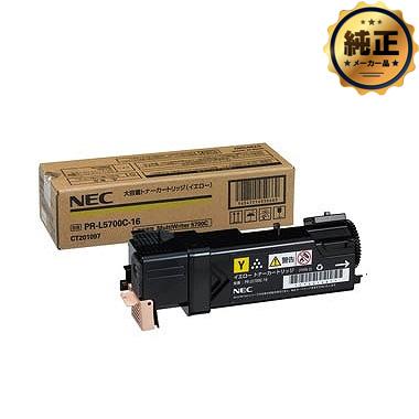NEC 大容量トナーカートリッジ(イエロー) PR-L5700C-16 純正