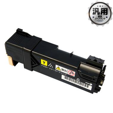 【販売終了】大容量トナーカートリッジ (イエロー) PR-L5700C-16 汎用品(新品・ノーブランド/GTN019)