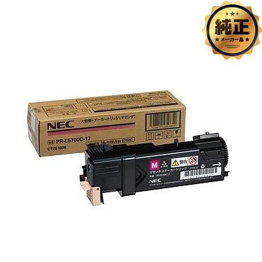 NEC 大容量トナーカートリッジ(マゼンタ) PR-L5700C-17 純正