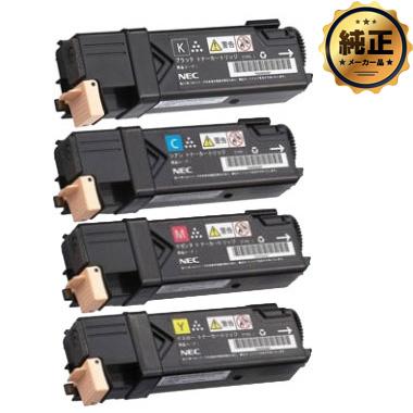NEC 大容量トナーカートリッジ PR-L5700C- (24、18、17、16)純正<4色入>