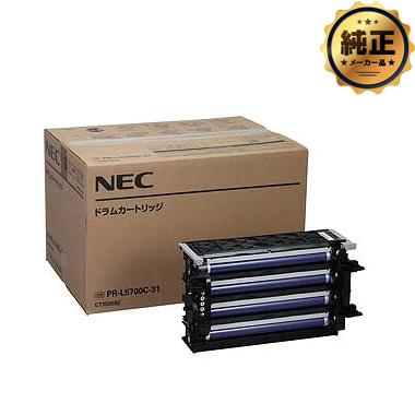 NEC ドラムカートリッジ PR-L5700C-31 純正