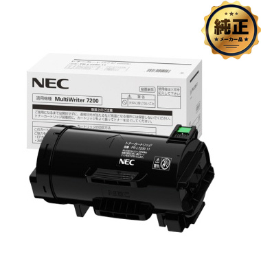 【取寄せ】NEC トナーカートリッジ PR-L7200-11 純正