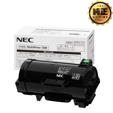 【取寄せ】NEC トナーカートリッジ PR-L7200-12 純正