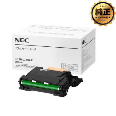 【取寄せ】NEC ドラムカートリッジ PR-L7200-31 純正
