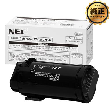 【取寄せ】NEC 大容量トナーカートリッジ(ブラック) PR-L7700C-19 純正