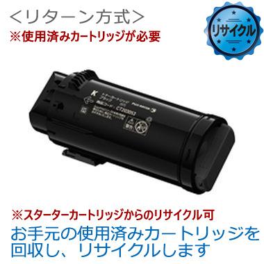 大容量トナーカートリッジ(ブラック) PR-L7700C-19 リサイクル<リターン>