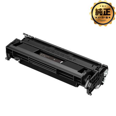 NEC トナーカートリッジ PR-L8300-11 純正