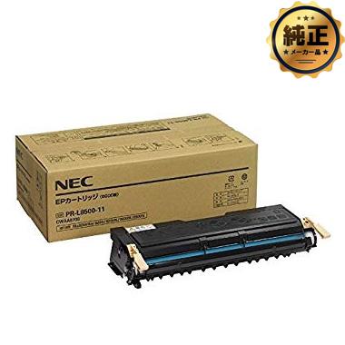 NEC EPカートリッジ PR-L8500-11 純正