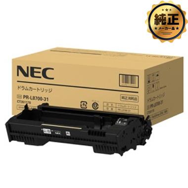 【現金特価】NEC ドラムカートリッジ PR-L8700-31 純正