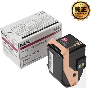 NEC PR-L9100C-12 トナーカートリッジ(マゼンタ)純正