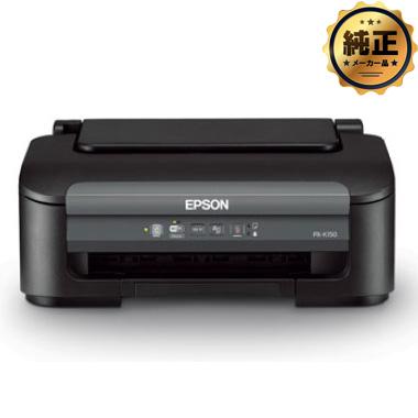 【取寄せ】EPSON A4モノクロプリンター PX-K150 本体 純正