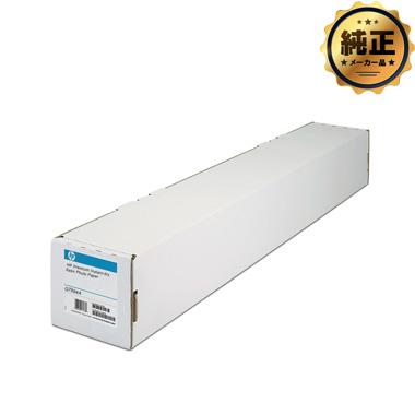 HP Q7994A プレミアム速乾半光沢フォト紙 純正