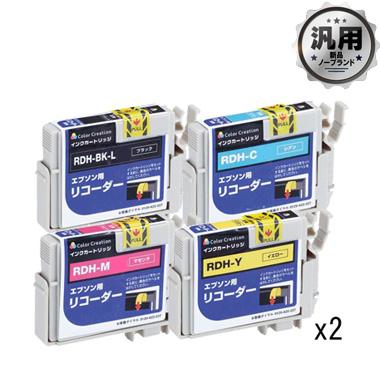 インクカートリッジ RDH-4CL 4色パック 汎用品(新品・ノーブランド)<2パック入>
