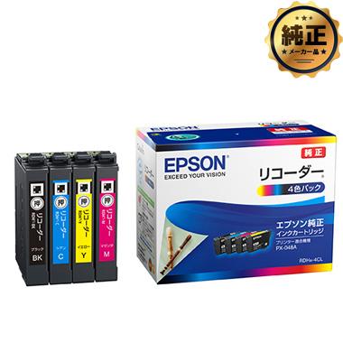 【現金特価】EPSON インクカートリッジ RDH-4CL 4色パック 純正