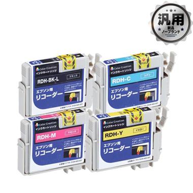 【数量限定】インクカートリッジ RDH-4CL 4色パック 汎用品(新品・ノーブランド)