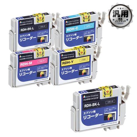 【数量限定】インクカートリッジ RDH-4CL リコーダー 4色パック+RDH-BK 汎用品(新品・ノーブランド)<5個入>