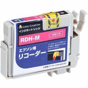 インクカートリッジ RDH-M マゼンタ 汎用品