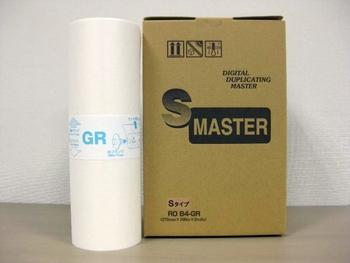 RISO用マスター ROB4-GR Sタイプ (B4) 汎用 <4個入>