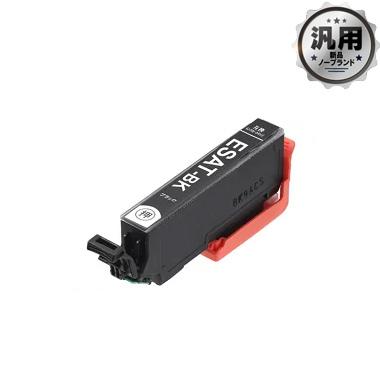 インクカートリッジ サツマイモ SAT-BK ブラック 汎用品(新品・ノーブランド)