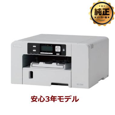 【※お問い合わせください】【取寄せ】RICOH SG 2200 A4 ジェルジェットプリンター(515869)  純正<数量限定>安心3年モデル
