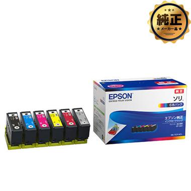 【取寄せ】EPSON インクカートリッジ ソリ SOR-6CL 6色パック 純正