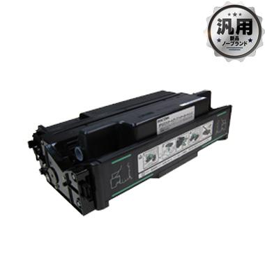 IPSiO SP トナーカートリッジ 6100H 汎用品(新品・ノーブランド)