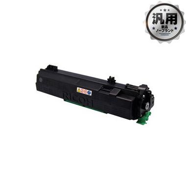 SP トナー 6400H 汎用品(新品・ノーブランド)