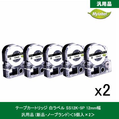 SS12K-5P×2パック