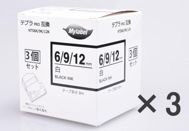 テープカートリッジ SS6K/SS9K/SS12K 汎用品(新品・ノーブランド)<3個入×3パック>