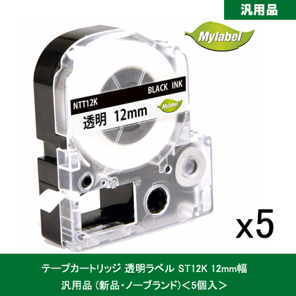 ST12K_5個入